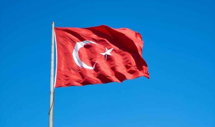 photo of flag of turkey